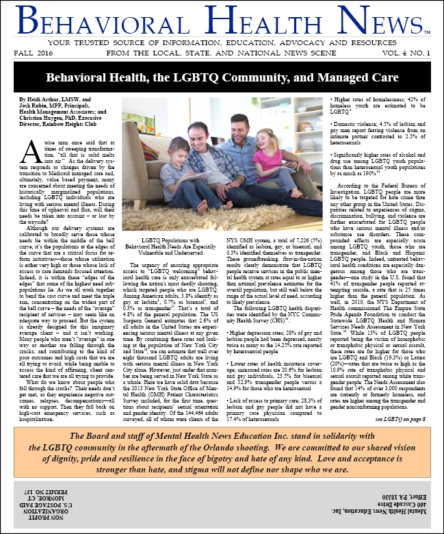 BHN Fall 2016 Issue